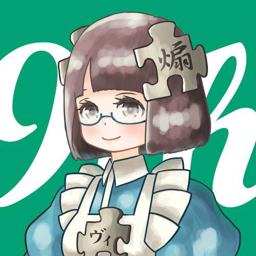 9周年の微笑み.jpg
