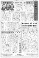 月刊コテ雑1月号.png